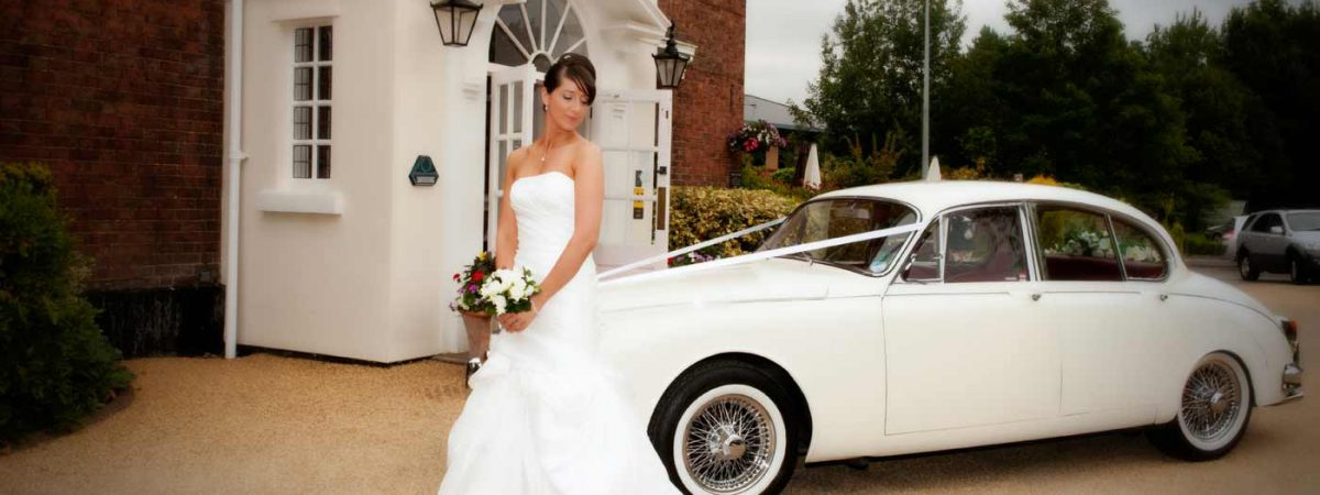 Weddings at Hadley Park House Hotel